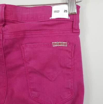 HUDSON | Womens Krista Super Skinny Jeans NEW  [ Size AU 7 or US 25 ]