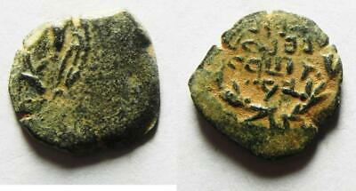 ZURQIEH -as14539- ANCIENT HEBREW INSCRIPTION: JUDAEA. HASMONEAN AE PRUTAH