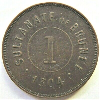 1304 SULTANATE of  BRUNIE, 1 CENT grading VERY FINE.
