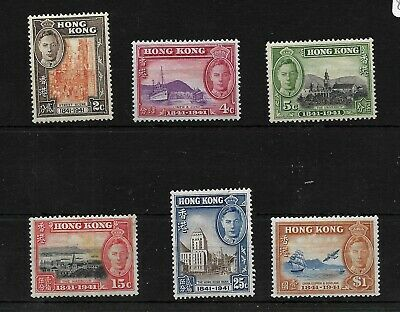 Hong Kong 1941 Centenary of British Occupation, complete LMM (H016)