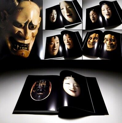 Japanese Important Art NOH MASKS Owned by the MITSUI family.  Large Picture Book