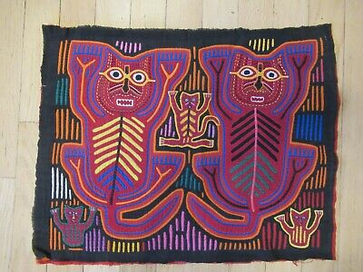 Reverse Applique Mola Kuna Indians San Blas Islands Panama Animals Cats