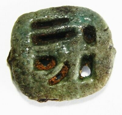 Zurqieh - As15365- Ancient Egypt. Faience Eye Of Horus Amulet. 600 - 300 B.c