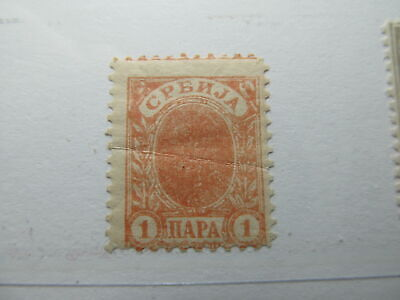 Serbien Serbia 1896 1p Perf 11½ without head! Fine MH* A5P18F355