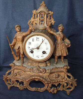 19th century gilded French Clock, S. Marti, Paris Expo award winner to restore