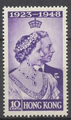 Hong Kong 1948, KGVI Silver Wedding, MNH 5295