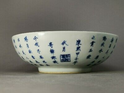 Beverly Hill Old Estate Chinese Kangxi Marked Blue Writing on Bowl Asian China