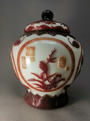 Beverly Hill Old Estate Chinese Daoguang Imperial Peking Glass Pot Asian China