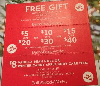3 - Bath & Body Works Coupons $5 off $20, $10 Off $30, or $15 off $40 And Gift
