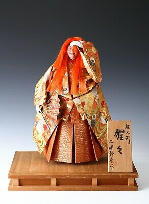 Vintage Japanese Noh Dancer Doll -Shojo- Nijyo Product