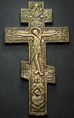 ANCIENT VERY BIG BRONZE CROSS. RELIGIOUS ARTIFACT 18 - 19 CENTURY 180 mm (R.106)
