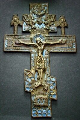 ANCIENT BIG BRONZE CROSS WITH ENAMEL. ARTIFACT 18 - 19 CENTURY 150 mm (R.107)