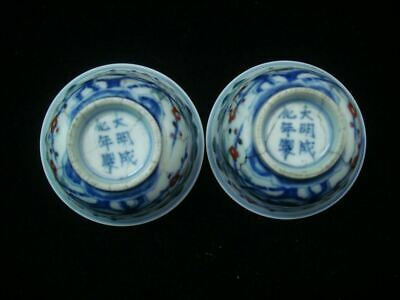 "On Sale! Pair of Antique Chinese Hand Painting Porcelain Cups Marked ""ChengHua"""