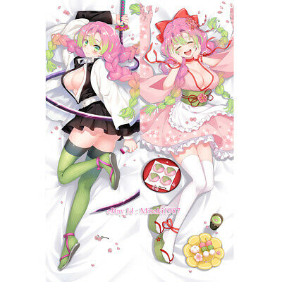 Demon Slayer Shinobu Kocho Anime Dakimakura Hugging Body Pillow Cover Case
