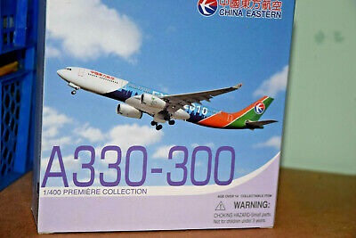 DRAGON WINGS 1:400 AIRBUS A330-300 CHINA EASTERN 56229