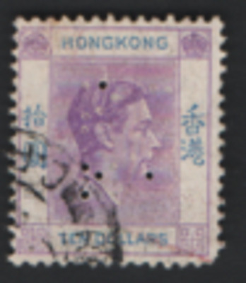 Hong Kong 1938 KGVI SG162 $10 Bright Lilac and Blue Used.
