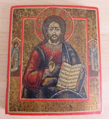 Authentic Russian Icon - Savior The Almighty - 19th century