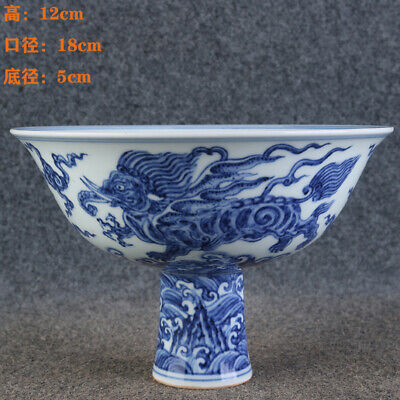 Fine Chinese Antique Ming Xuan De Blue White Porcelain Walruses High foot cup