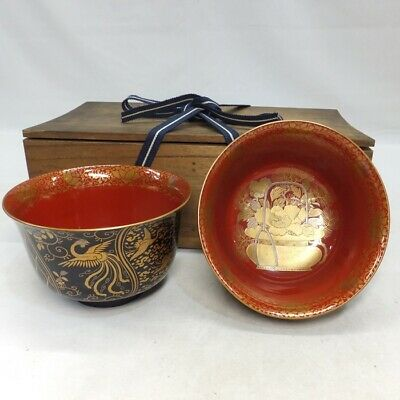 E103: Pair of high-class Japanese bowl of old lacquer ware with wonderful MAKIE