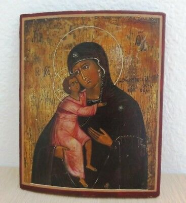 Authentic Russian Icon - Virgin Feodorovskayja - 19th century