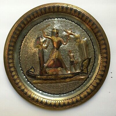 "Vintage Egyptian Plate Handmade in Egypt Brass Copper Metal 8"" diameter"