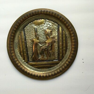 Vintage Egyptian Plate Handmade in Egypt of Brass, Copper and Metal 8 diameter""
