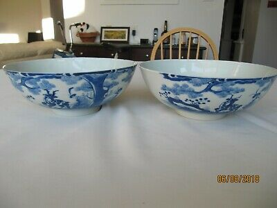 Antique Chinese Blue and White Porcelain Bowl Pair Daoguang
