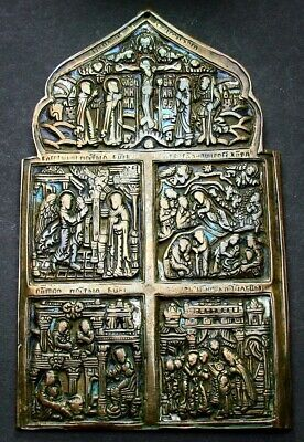 ANCIENT BIG BRONZE ORTHODOX ICON WITH ENAMEL 18 - 19 CENTURY 135 mm. (R.118)