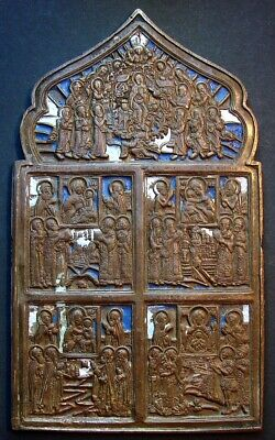 ANCIENT BIG BRONZE ORTHODOX ICON WITH ENAMEL 18 - 19 CENTURY 162 mm (R.119.14)