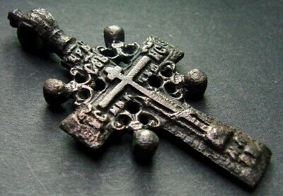 ANCIENT BRONZE CROSS RARE. RELIGIOUS ARTIFACT 18 - 19 CENTURY. 47 mm. (R.091)
