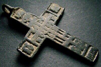 ANCIENT BIG BRONZE CROSS. RELIGIOUS ARTIFACT 17 - 18 CENTURY. 48 mm. (R.049)