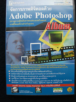 Adobe Photoshop Album – Cd – Rom – Thai