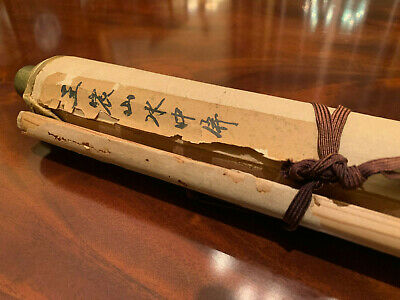 A Chinese Qing Dynasty Scroll Painting on Paper , Artist signed.