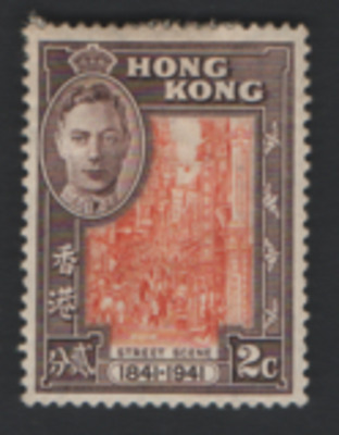 Hong Kong 1941 KGVI SG163 2c Orange and Chocolate Mtd. Unused.