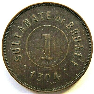 1304 (AD1886) SULTANATE of  BRUNEI, 1 CENT grading VERY FINE.