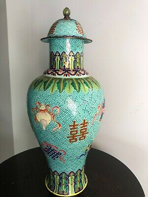 Canton Enamel Extremely FINE quality Antique 18-19th Century Chinese  Meiping 囍