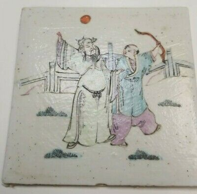 19th century antique Chinese tile  famille rose plaque