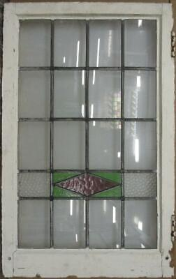"LARGE OLD ENGLISH LEADED STAINED GLASS WINDOW Pretty Geometric Band 20.5"" x 33"""