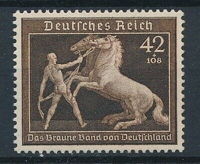 [33158] Germany 1939 Horses Good stamp Very Fine MNH Value $85