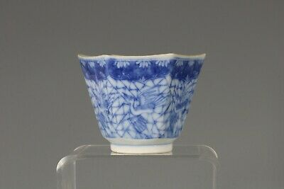 A Chinese Blue and White Deep Cup Kangxi E18thC