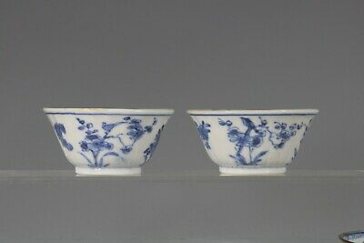 A Pair of Chinese Blue and White Tea Bowls Cups Kangxi 17/18thC