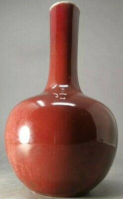 Beverly Hill Old Estate Chinese Kangxi Langyao Red Ball Vase Asian China