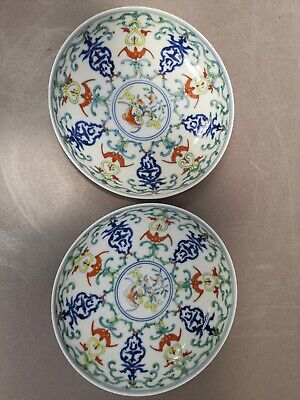 From Beverly Hill Old Estate Chinese Yongzhen 19th Doucai 2x Plates Asian China