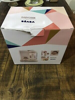 Beaba Babycook Solo 4-in-1 Limited Edition Baby Food Maker Processor - Rose Gold