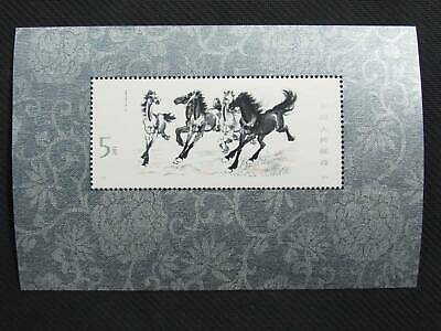 NobleSpirit No Reserve Gem XF China PRC 1399 Mint NH = $525 CV T.28 Horse