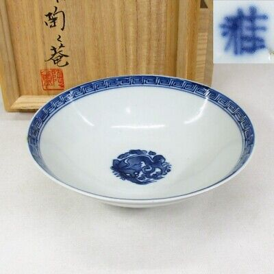 E036: Real old Chinese blue-and-white porcelain tea bowl with TOTOAN's appraisal