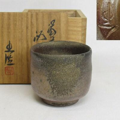 Bizen Ware Yamamoto Out Father Human National Treasure Tao Xiu Make Guin Total
