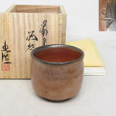 Bizen Ware Human National Treasure The Fourth Son Of Tomohide Yamamoto Out Make