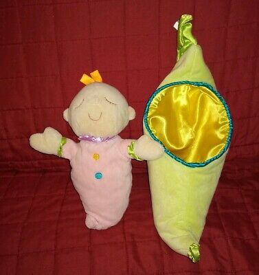 Manhattan Toy SWEET PEA Baby Doll 10in Soft Plush Green Velour Bunting 2006