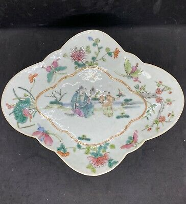 A Chinese Famille Rose High Footed Bowl